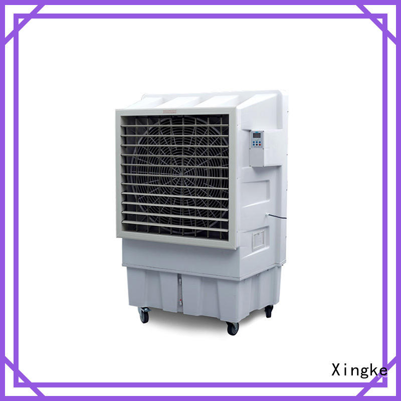 commercial small portable air cooler with new material for apartment Xingke