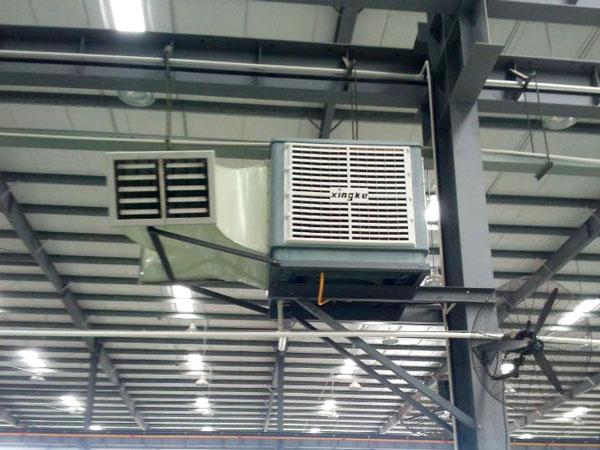 Xingke-Professional Evaporative Water Cooler Air Cooler For Industrial-12