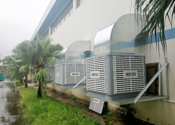 Xingke-High-quality Industrial Cooling Fan | Xikoo 20000m³h 15kw-11