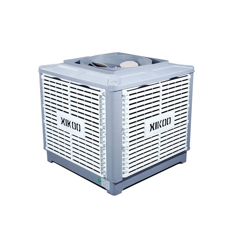 Xingke-Quiet Evaporative Air Cooler Xikoo Four Blades 23000m³h-1
