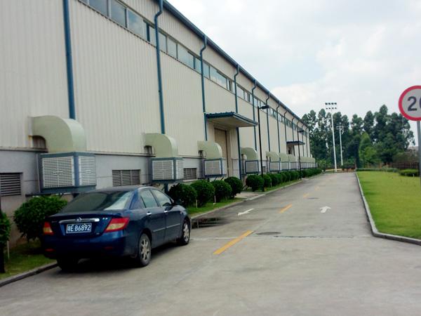 Xingke-Quiet Evaporative Air Cooler Xikoo Four Blades 23000m³h-12
