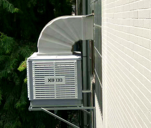 Xingke-Professional Solar Air Cooler Eco Air Cooler Supplier-11