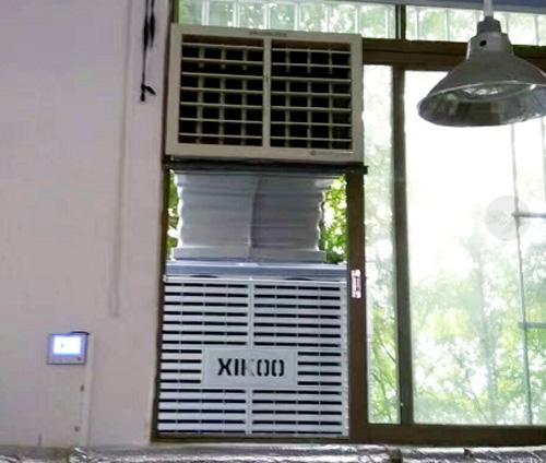 Xingke-Professional Solar Air Cooler Eco Air Cooler Supplier-12