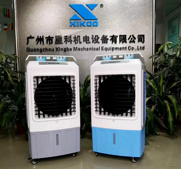 Xingke-Portable Water Fan Cooler Xikoo 5000m³h 150w Home Air Cooler-4