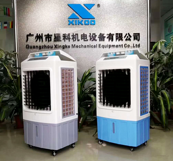 Xingke-Portable Water Fan Cooler Xikoo 5000m³h 150w Home Air Cooler-5