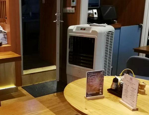Xingke-Find Kitchen Ventilation Evaporative Air Cooler Portable Water Cooler-12