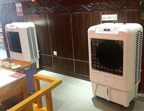 Xingke-Find Kitchen Ventilation Evaporative Air Cooler Portable Water Cooler-14