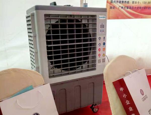 Xingke-Professional Portable Water Cooler Fan Tent Industrial Air Cooler-10