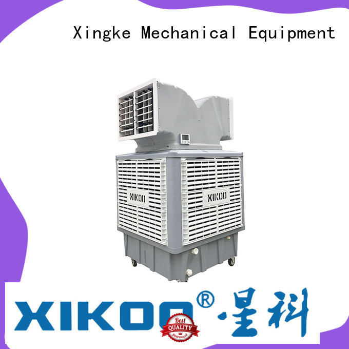 high quality portable air cooler with new material for apartment