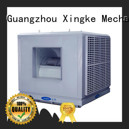 Xingke four blades industrial air cooler price supply for factory