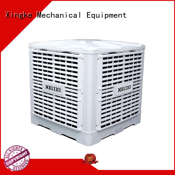 Xingke centrifugal evaporative air cooler industrial with cooling water circulating pump for sale
