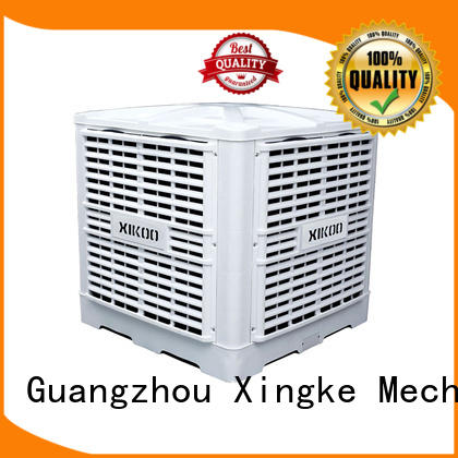 water cooler for industrial use for sale Xingke