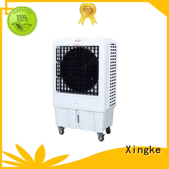 greenhouse factory workshop air cooler with big water tank for industry Xingke