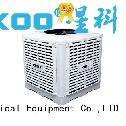 flow industrial air cooler price with high density wholesale