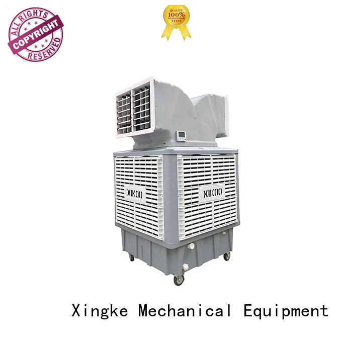 Xingke greenhouse portable ac cooler with high density for apartment