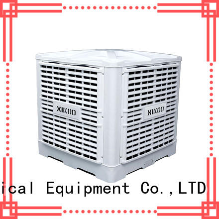 Xingke industrial air cooler price with high pressure mute plastic nylon fan wholesale