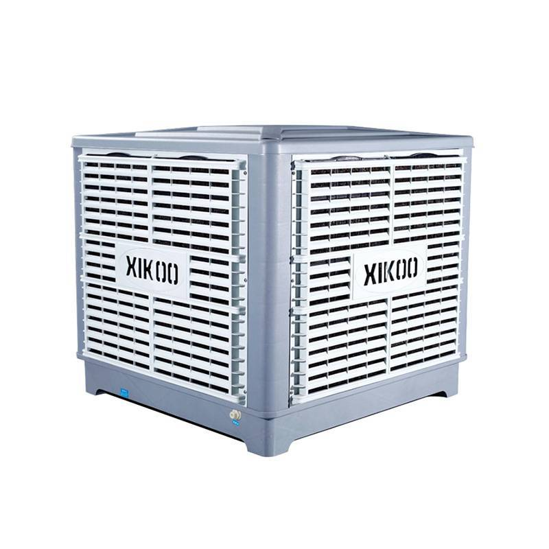 XIKOO 20000m³/h 1.5kw centrifugal industry air cooler for factory XK-20S-DOWN with high density 5090# Cooling pad