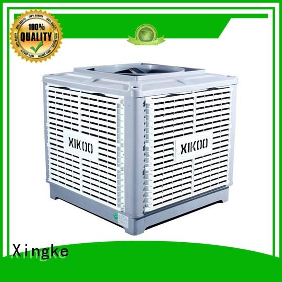 Xingke warehouse quiet evaporative air cooler with cooling water circulating pump for factory