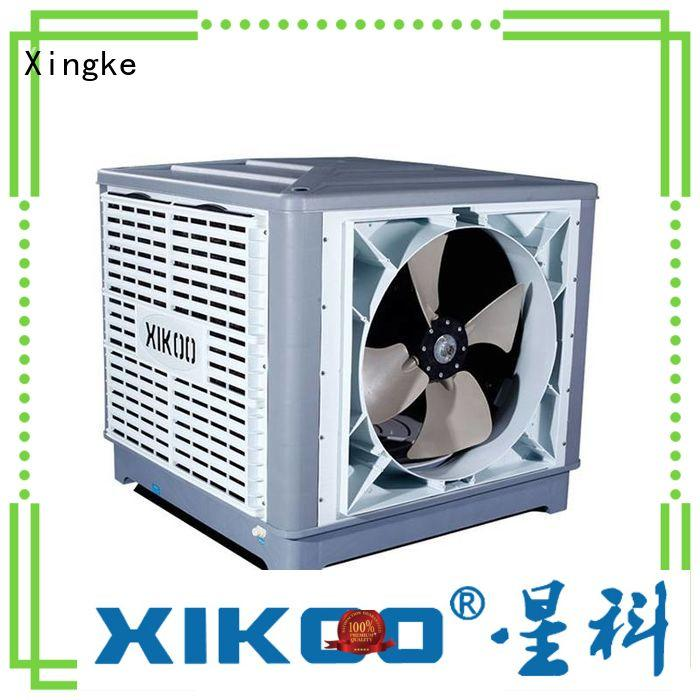 best industrial swamp cooler with remote controller for factory