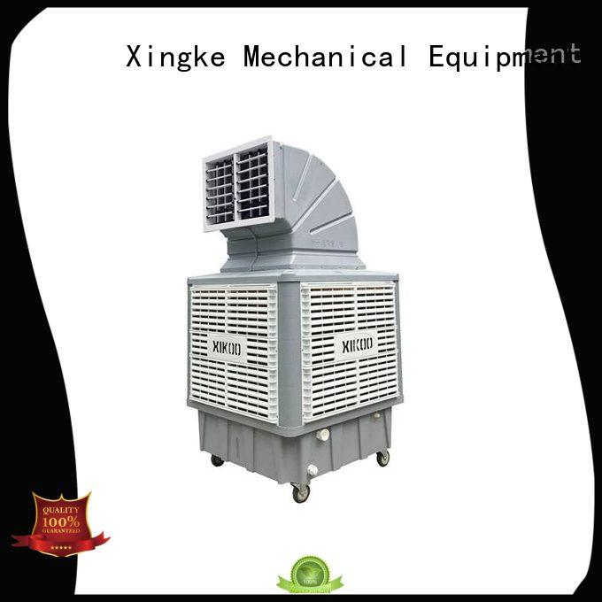 portable air cooler with high density for outdoor bar Xingke