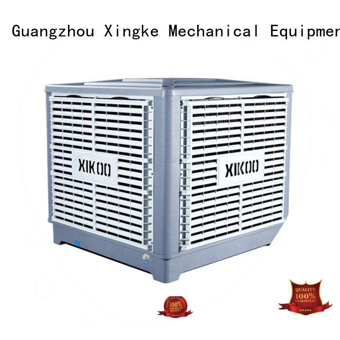 Xingke industrial cooler with lcd touch display for sale