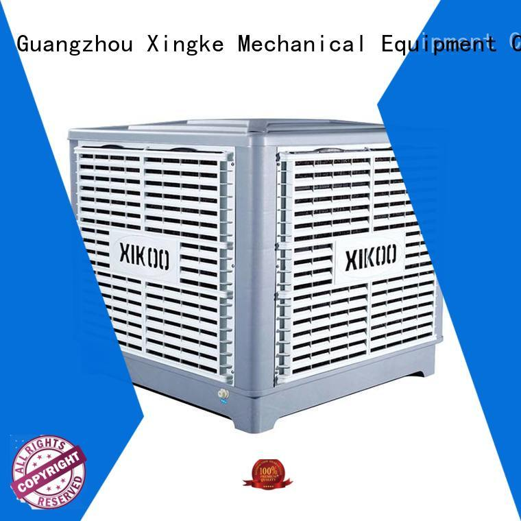 Xingke centrifugal energy saver air cooler wholesale