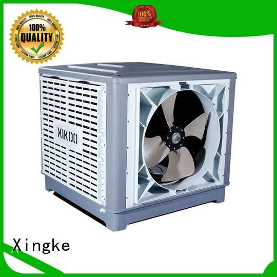 Xingke new quiet evaporative air cooler with high pressure mute plastic nylon fan for sale