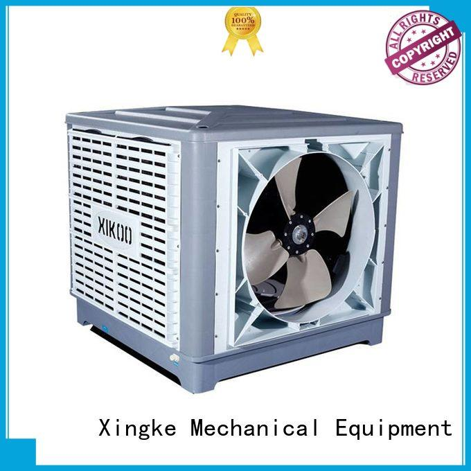 Xingke noiseless air cooler for commercial use with high density for sale