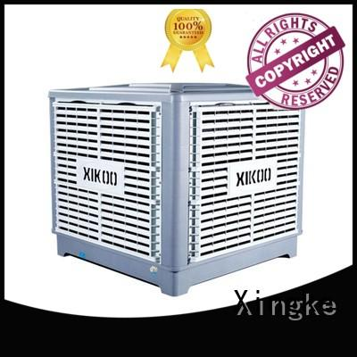 Xingke industrial air cooler price manufacturer wholesale