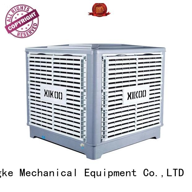 hot sale industrial air cooler high quality for sale Xingke