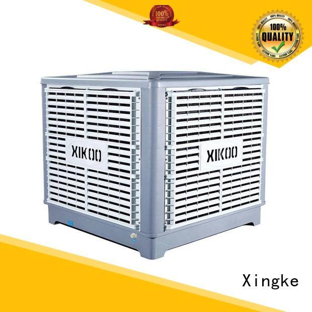 heavy duty air coolers with new pp material for sale Xingke
