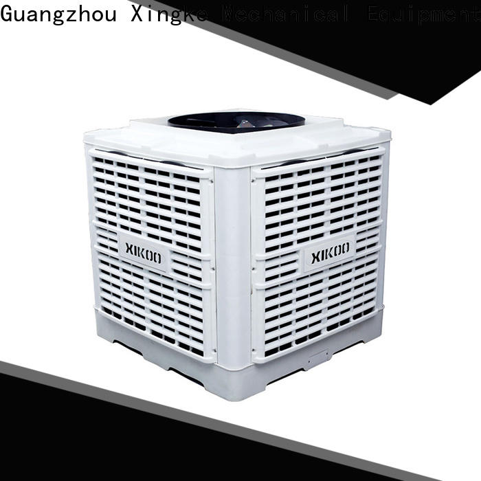 Xingke industrial cooling fan with new pp material for factory