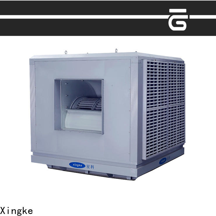 new evaporative cooling fan supply for factory