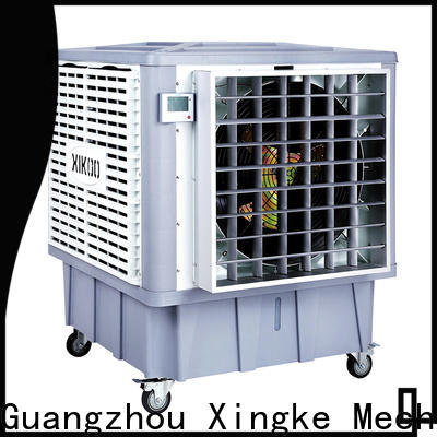 latest portable air cooler with double air outlet for home