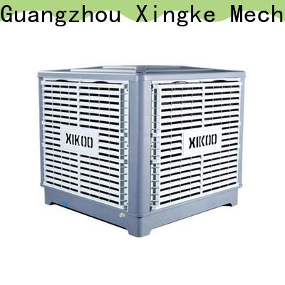 Xingke evaporative cooling fan with high pressure mute plastic nylon fan wholesale