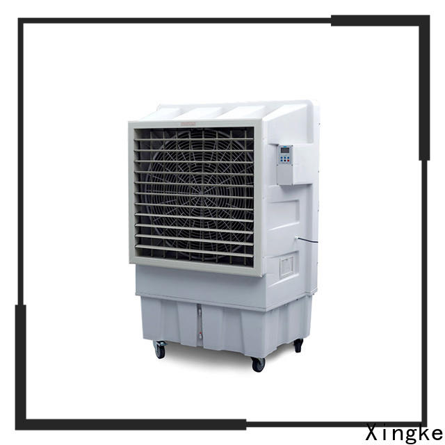 Xingke portable cooler with double air outlet for apartment