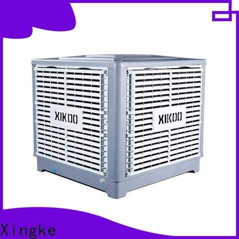 noiseless coolers industriales supplier wholesale
