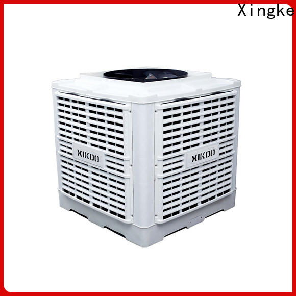 warehouse industrial coolers online with remote controller for factory