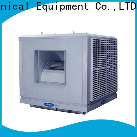 Xingke top solar air cooler for busniess for factory