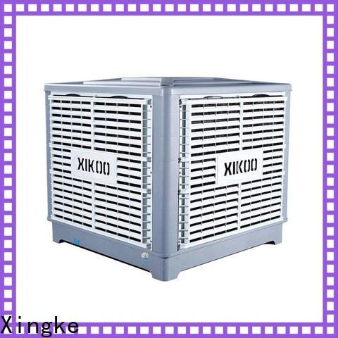 Xingke noiseless water cooler fan for busniess for sale