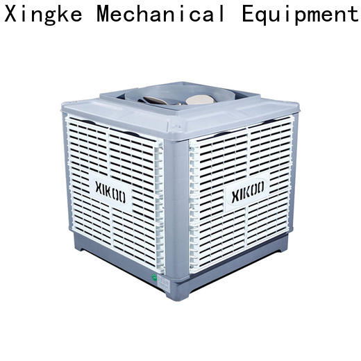 Xingke latest evaporative water cooler with high pressure mute plastic nylon fan for sale