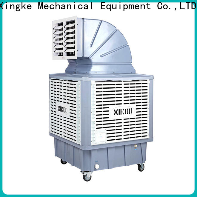Xingke portable water cooler fan with big water tank for apartment