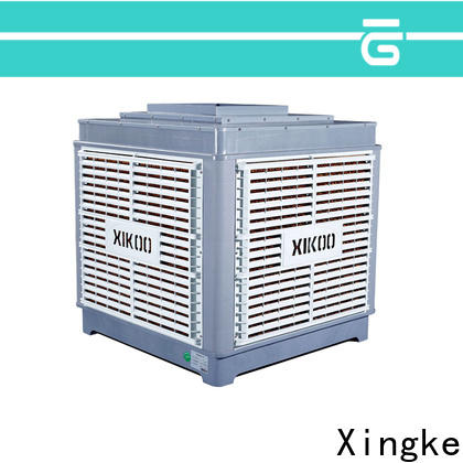Xingke four blades industrial coolers online with high pressure mute plastic nylon fan for sale