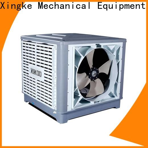 centrifugal industrial air cooler price manufacturer for sale