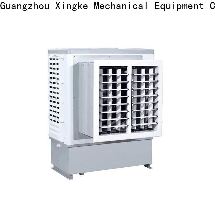 Xingke custom wall mounted air cooler with high pressure mute plastic nylon fan for home