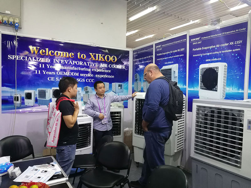 Xingke-News About 2018 Autumn Canton Fair-1