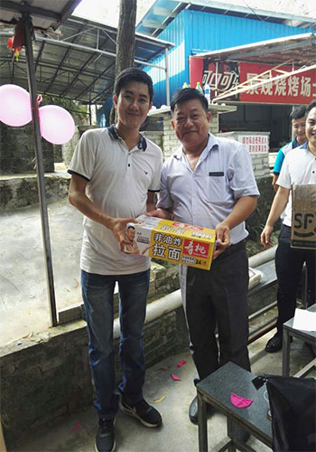 Xingke-Read Xingke Evaporative Air Cooler Company Workshop Staff Outdoor Barbecue