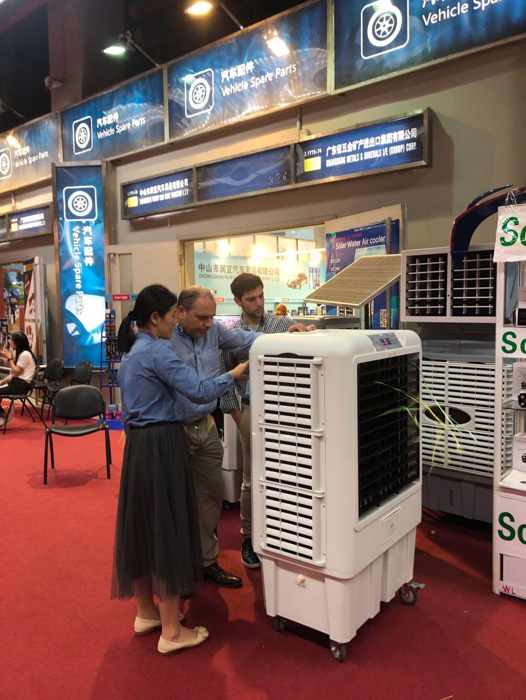Xingke-Xingke Air Cooler Company Attended 125# Canton Fair, Guangzhou Xingke Mechanical-3