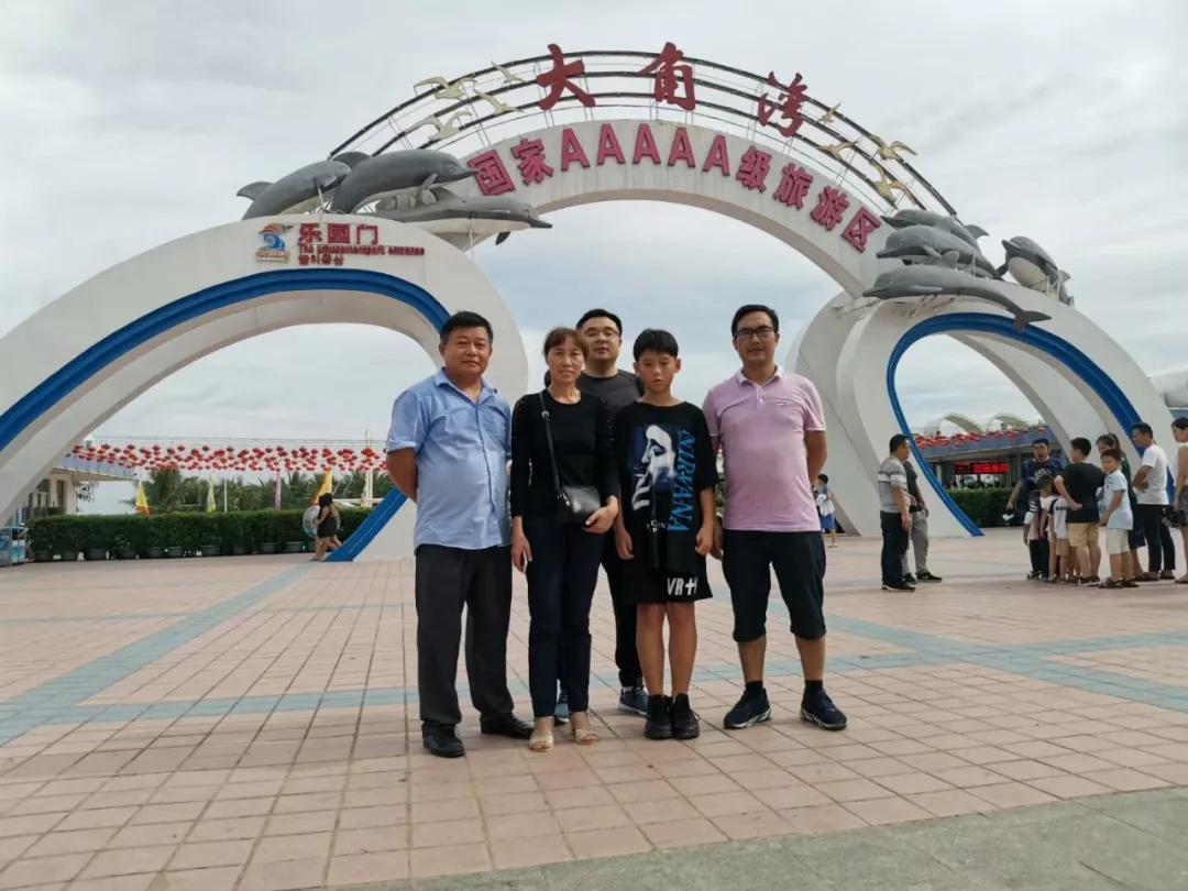 Xingke-Xingke Air Cooler Company Thanksgiving Trip For All Staff, Guangzhou Xingke-4