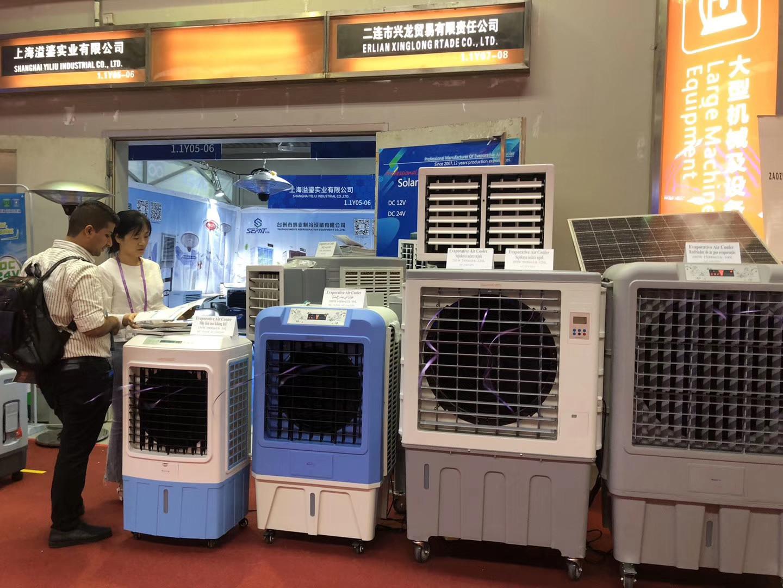 news-Xingke-Xikoo air cooler create glory again at 126# Canton Fair-img